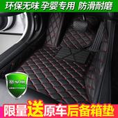 丰田全新凯美瑞新卡罗拉汉兰达RAV4荣放雷凌双擎全包围脚垫 16款图片