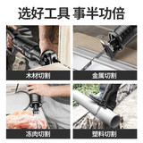 Komes go to the double-sawing horse knife saw home electric hand saw small logging saw hand-held woodworking saw multi-function