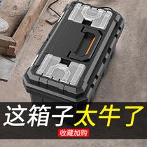大容量手提式收纳箱修车加厚型多功能加厚型翻斗箱家用工具箱修车