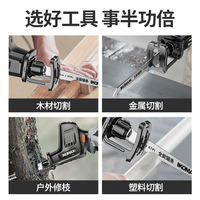 Comex chainsaw household lithium reciprocating saw rechargeable horse knife saw small mini electric portable logging saw