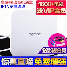 荣耀 盒子Pro无线网络电视机顶盒子家用4K超高清华为播放器 honor