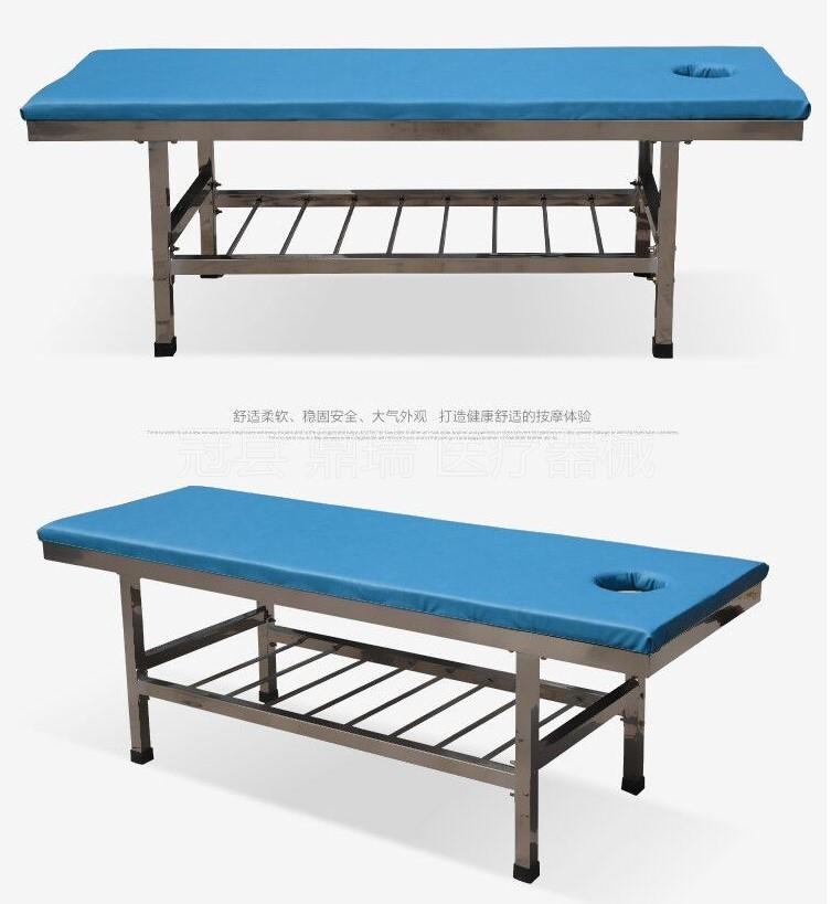 不锈钢按摩床
