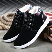 冬季男鞋棉鞋男士休闲鞋男款加绒加厚保暖鞋子韩版潮流板鞋男秋季