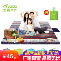 Youdu picnic mat moisture-proof pad outdoor picnic camp beach tent mats waterproof thick lawn mats picnic cloth