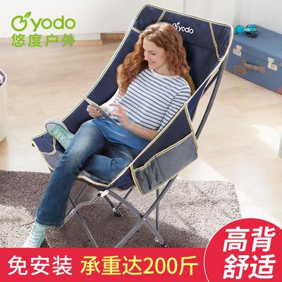悠度户外便携折叠椅子靠背钓鱼椅凳子休闲沙滩躺椅午休椅月亮椅子