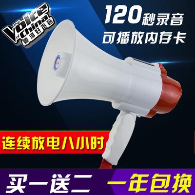 大功率手持喊话器可充电锂电池扩音器户外宣传叫卖录音喇叭大声公品牌官网
