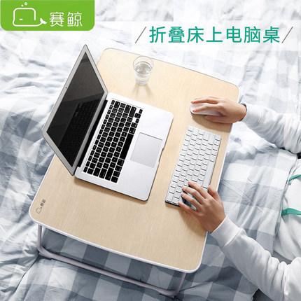 电脑桌的选购热点与流行品牌