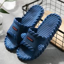 防滑男拖鞋 浴室家居室内一字拖塑料防臭家用洗澡拖鞋 男士 新款 拖鞋