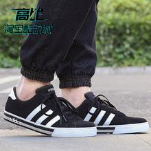 酷动城 Adidas阿迪达斯 Daily Scope 男子低帮休闲板鞋 F99625