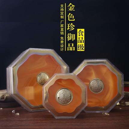 燕窝透明盒子 高档虫草亚克力包装盒定制 石斛礼品盒 海参塑料盒
