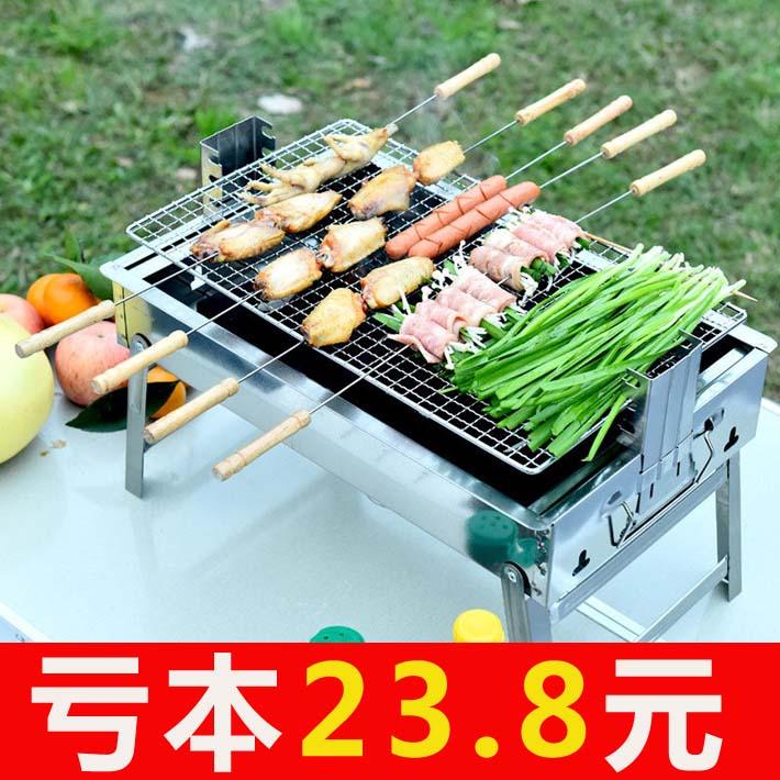 烧烤架家用木炭3-5人小型户外可折叠不锈钢烧烤炉子烤肉全套工具