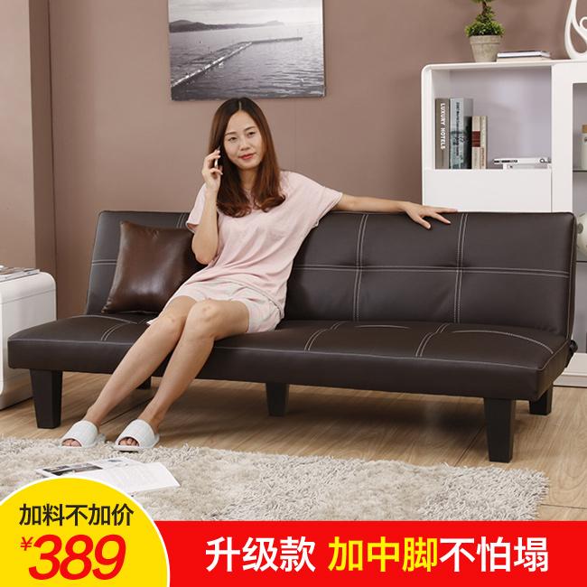 木沙发床简约