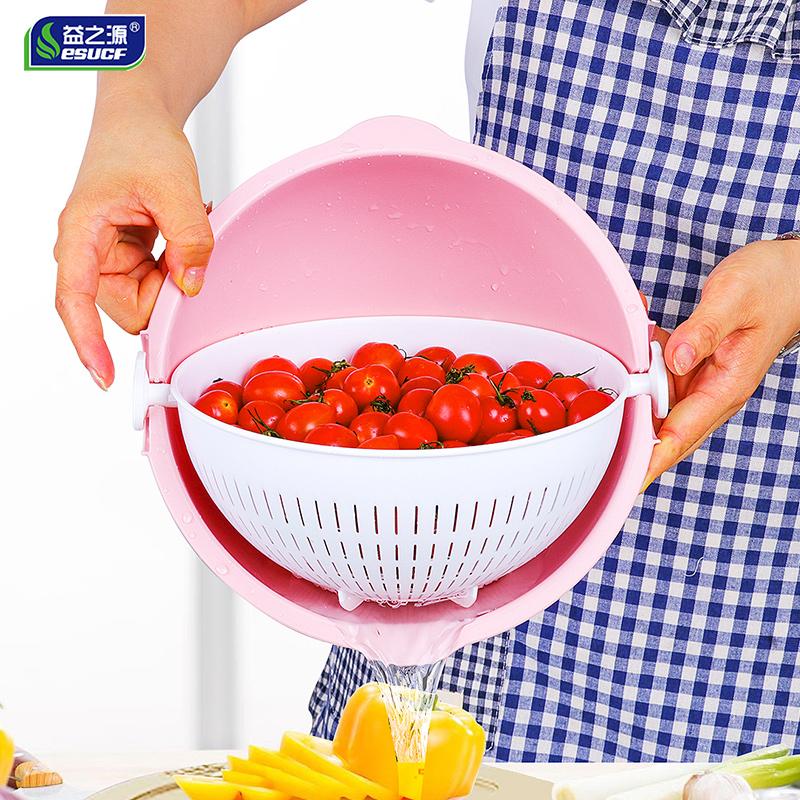 水果盘洗菜盆沥水篮客厅厨房创意家用双层淘米器洗菜篮子洗水果篮