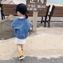 衣服潮 休闲儿童牛仔外套 韩版 女宝宝小孩开衫 秋装 2019女童装 新款图片