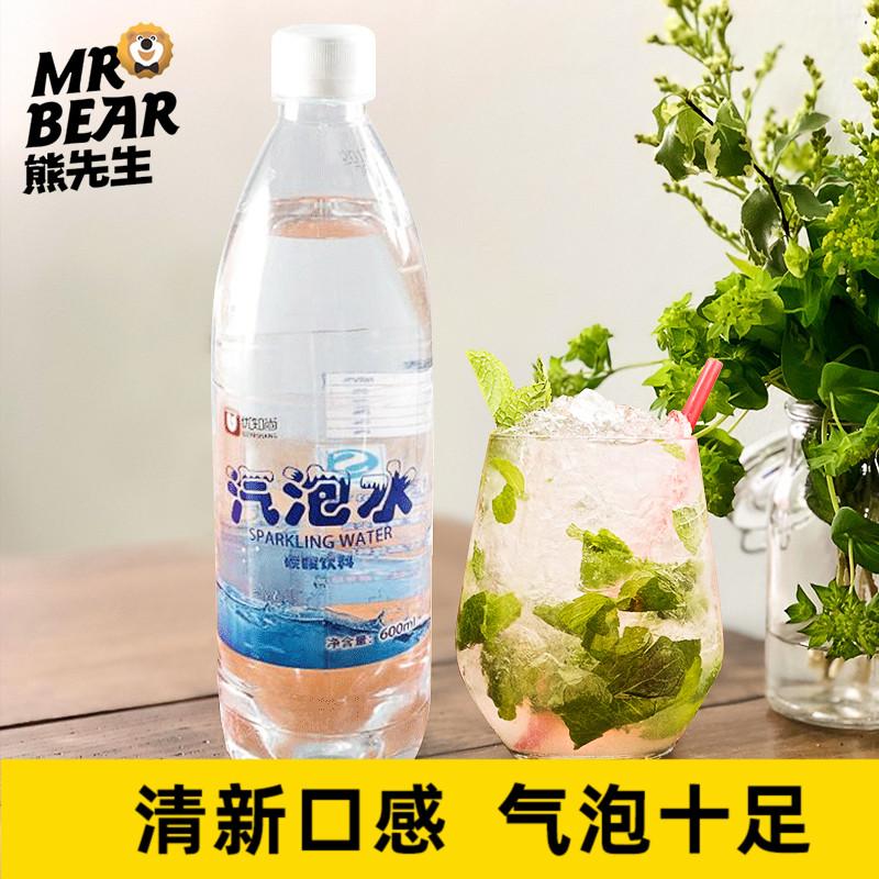 优知尚无糖气泡水饮料气泡水奶商用茶店专用整箱24瓶装原味苏打水