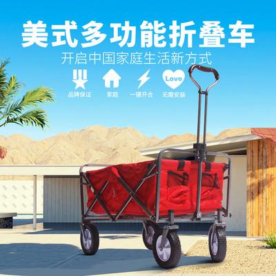 ezer美式折叠多功能便携折叠车家用轻便拖车大容量买菜车购物拉车