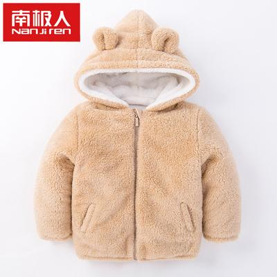 南极人宝宝外套春秋冬加绒加厚保暖连帽婴儿衣服男女童羊羔绒上衣