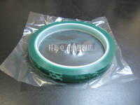 Special thermal tape for thermal transfer board width 10MM length 33M green 30M amber
