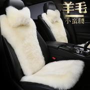 纯羊毛汽车坐垫冬季保暖免绑防滑皮毛一体新款小蛮腰长毛单片座垫