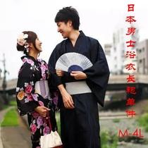 新款特价日本男士和服长袍花火大会夏日祭浴衣武士旅游拍照加大码