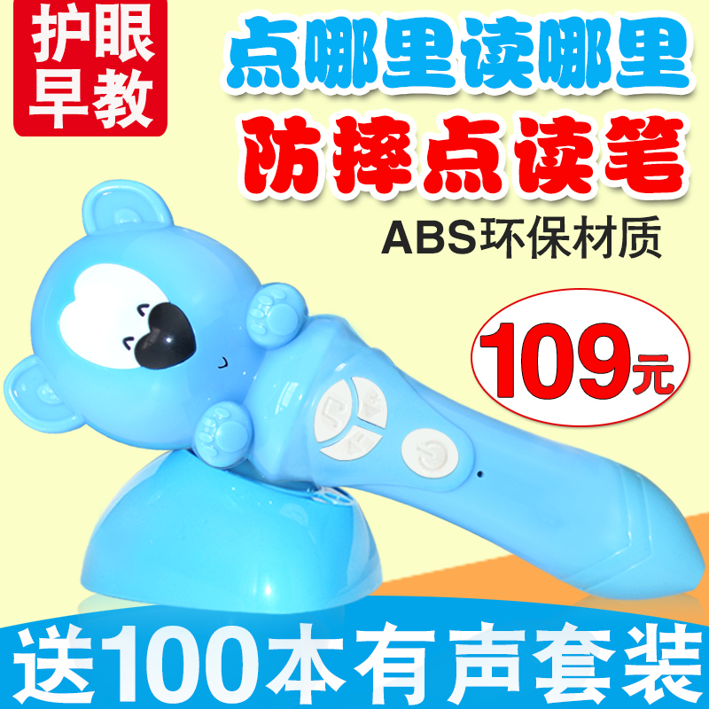 Genius toddler children point reading pen early education machine 0-3-6 years old in English