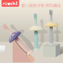 鲁茜婴儿牙刷0-1-2-3岁硅胶软毛训练牙刷宝宝幼儿牙胶儿童乳牙刷