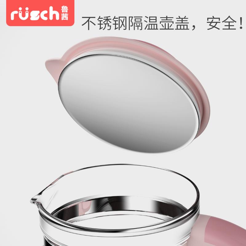 鲁茜婴儿恒温调奶器玻璃电水壶热水智能冲奶机泡奶粉全自动温奶暖