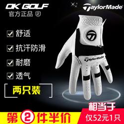 高尔夫手套 泰勒梅TaylorMade男士耐磨手套高尔夫用品2017新品