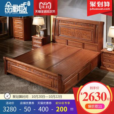全实木床1.8米 花梨红木床现代新中式大床1.5m古典双人床主卧家具