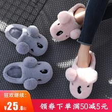 男女室内居家用毛绒拖鞋 厚底一家三口亲子可爱儿童 冬天情侣棉拖鞋