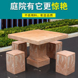 Stone table stone bench outdoor courtyard home park villa natural stone carving decoration leisure square sunset red stone table