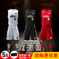 Basketball clothing suit men and women jerseys custom college students summer training suits vest basketball men's group buy jersey printing