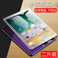 Ipad air2 tempered film mini2/3/4 mini Apple Pro9.7/10.5 inch 2019 new 2018iPad anti-blue iPad5 tablet full screen air1/3 protection film ipda