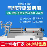 Horizontal Pneumatic Liquid Filling Machine Automatic Filling Machine Laundry Liquid Detergent Glue Filling Machine
