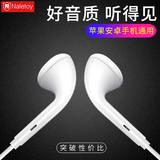 纳雷特适用OPPO耳机入耳式R9 R15 R11s plus A5 A1 R9s A3 A83 A59s A57耳塞式原�b苹果手机通用男女生线控