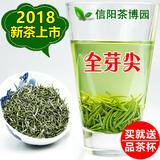 Чай Синьян Маоцзянь Артикул 40968782647