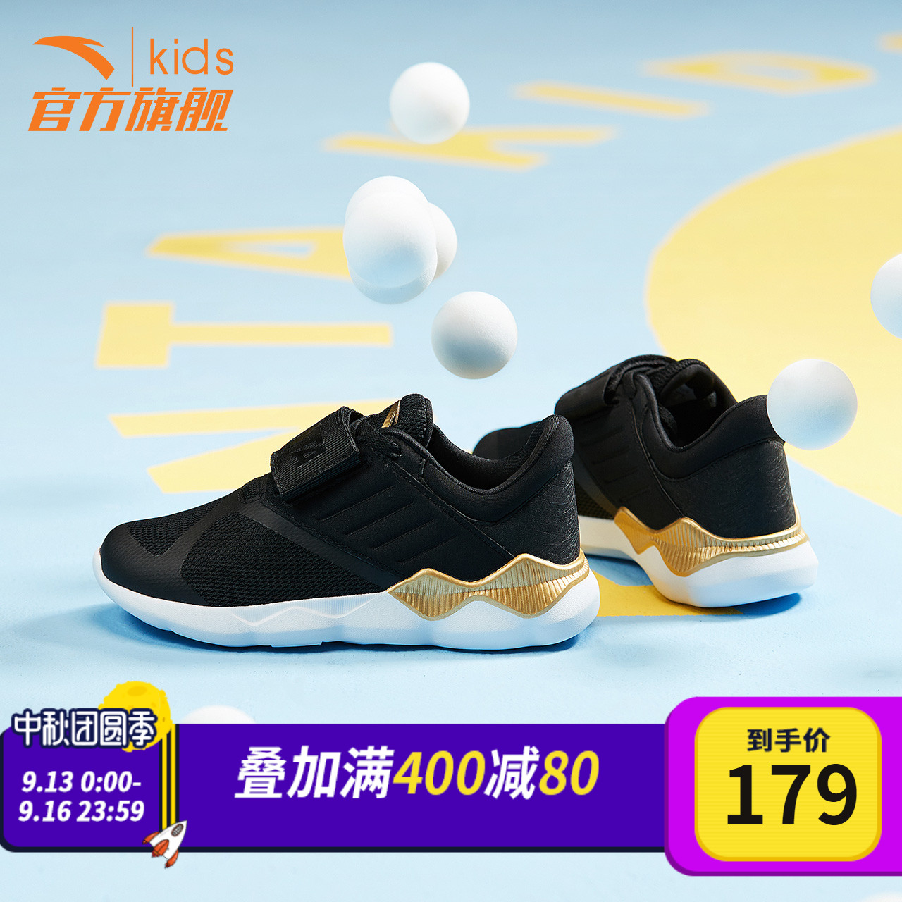 安踏儿童鞋男童运动鞋2018新款秋季休闲跑步鞋官方旗舰店运动童鞋