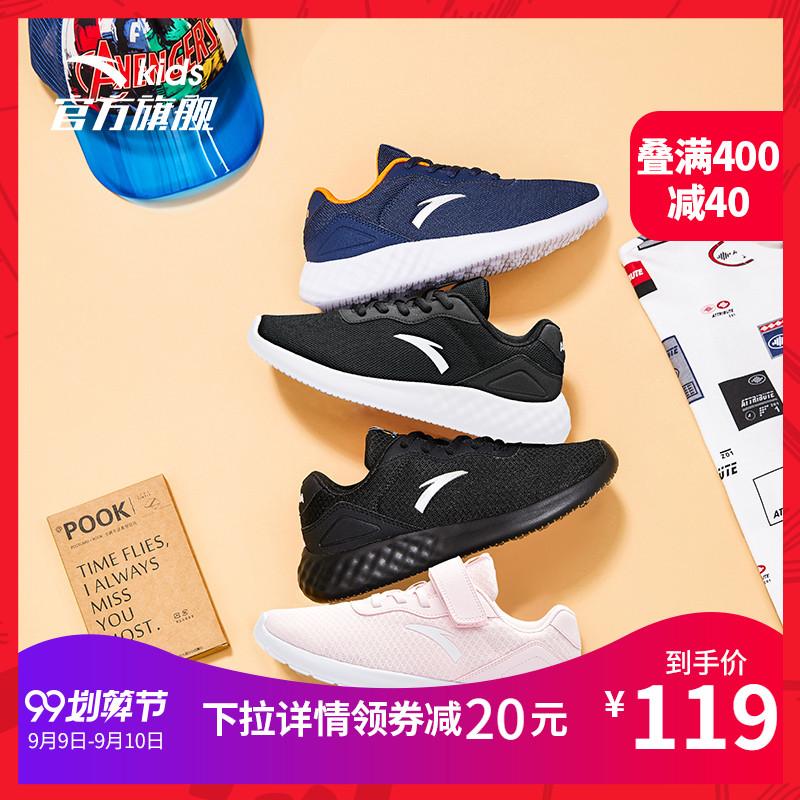 安踏男童鞋子2019新款秋款季中大童兒童運動鞋女官網小學生跑步鞋