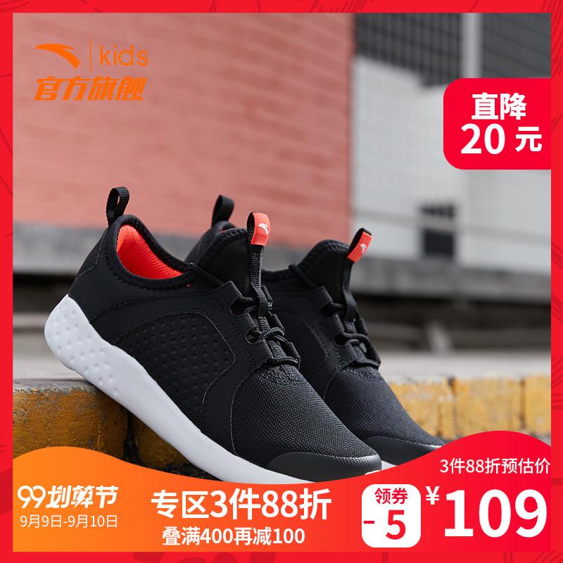 安踏男童運動鞋兒童休閑鞋男童鞋子2019新款秋季童鞋跑步鞋運動鞋