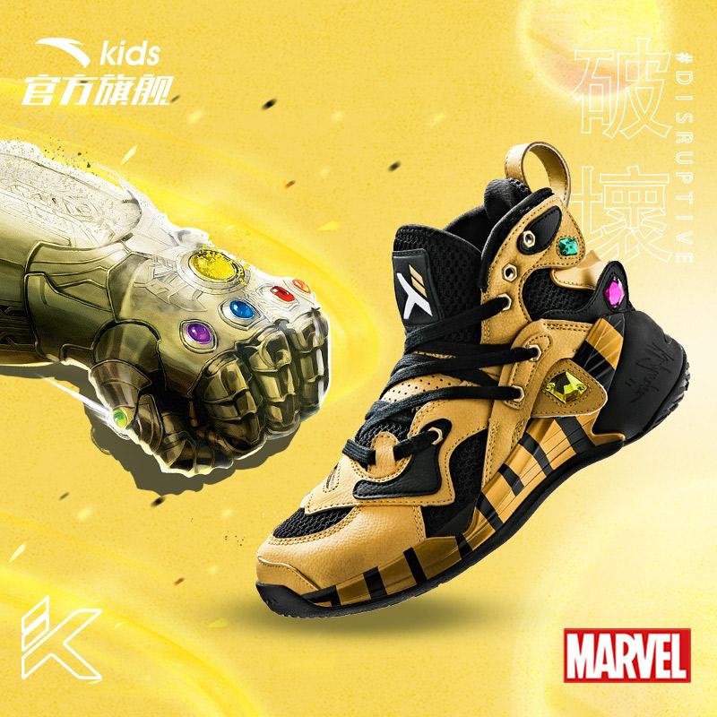 安踏童鞋儿童篮球鞋 KT4破坏版小漫威联名灭霸紫球鞋男童女童鞋子