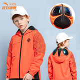 ANTA Kids official website flagship boys autumn 2019 new Western style hooded jacket coat Sportswear glasses