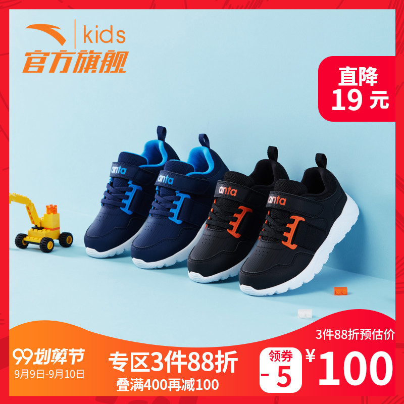 安踏童鞋男童鞋休闲鞋2019新款四季儿童运动鞋女童小童跑步鞋