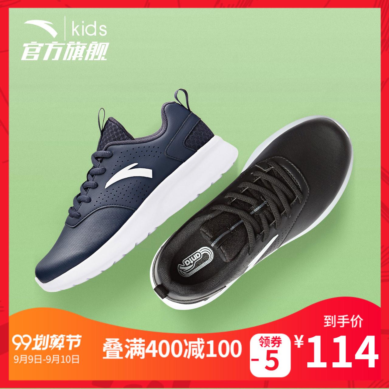 安踏童鞋男童鞋2019春秋季新款男运动鞋女童中大童跑步鞋儿童鞋子
