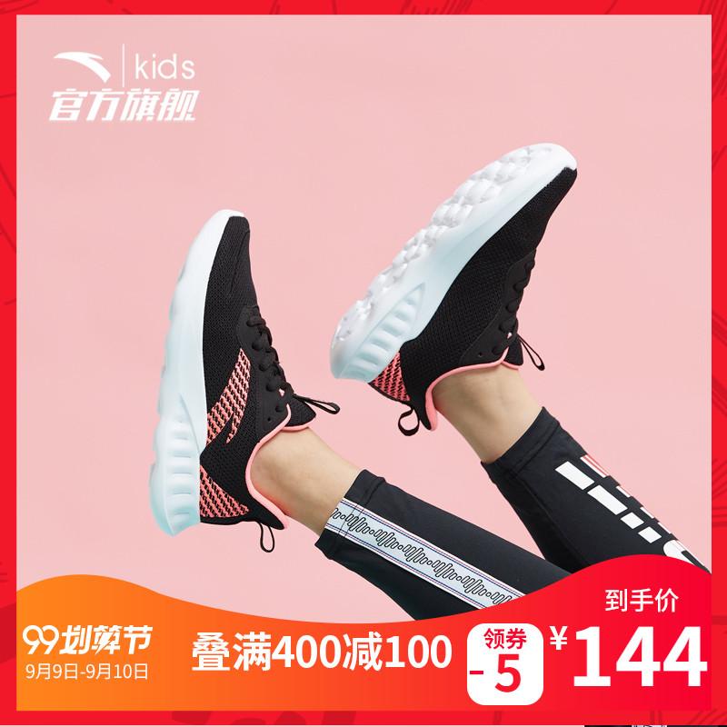 安踏童鞋女大童跑鞋2019秋季新款透氣輕便跑步鞋兒童運動鞋潮鞋