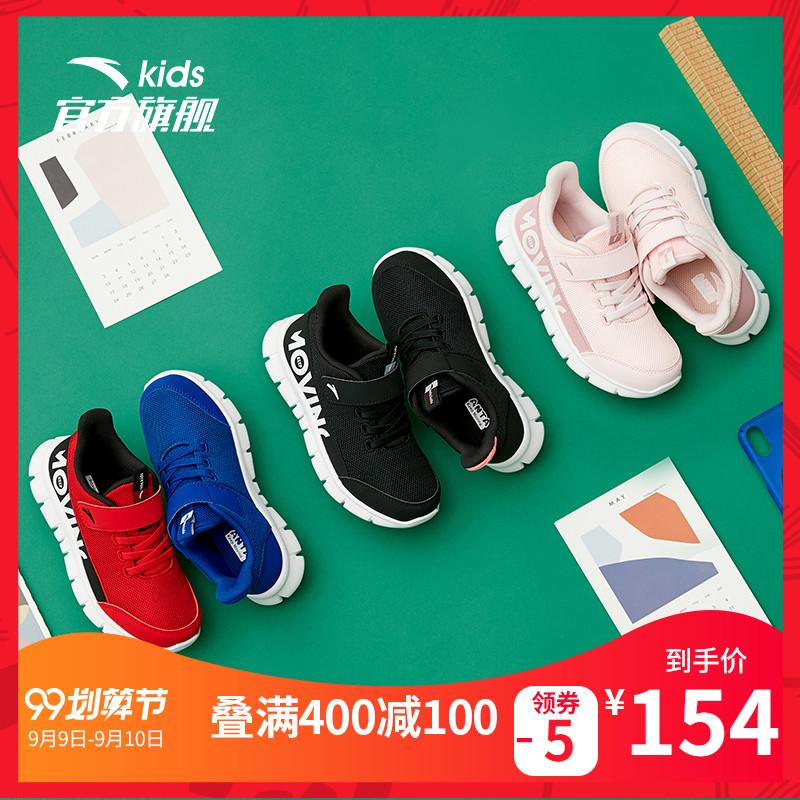 安踏兒童運動鞋男童鞋子2019秋季款新款女童網面透氣小童跑步鞋潮