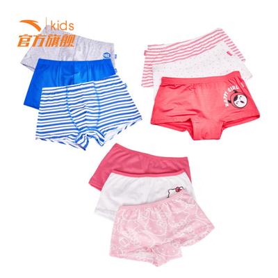 安踏儿童男童运动内裤3件组合套装中大童男生女生儿童短裤四角裤