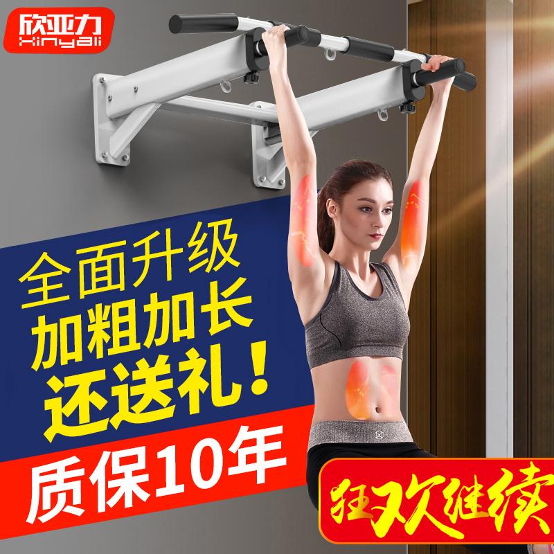 墙上健身器材