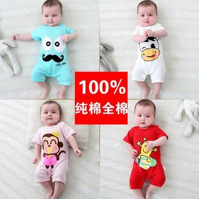 女婴儿衣服0小童3男宝宝短袖分体套装2夏天超薄款纯棉夏季睡衣1岁