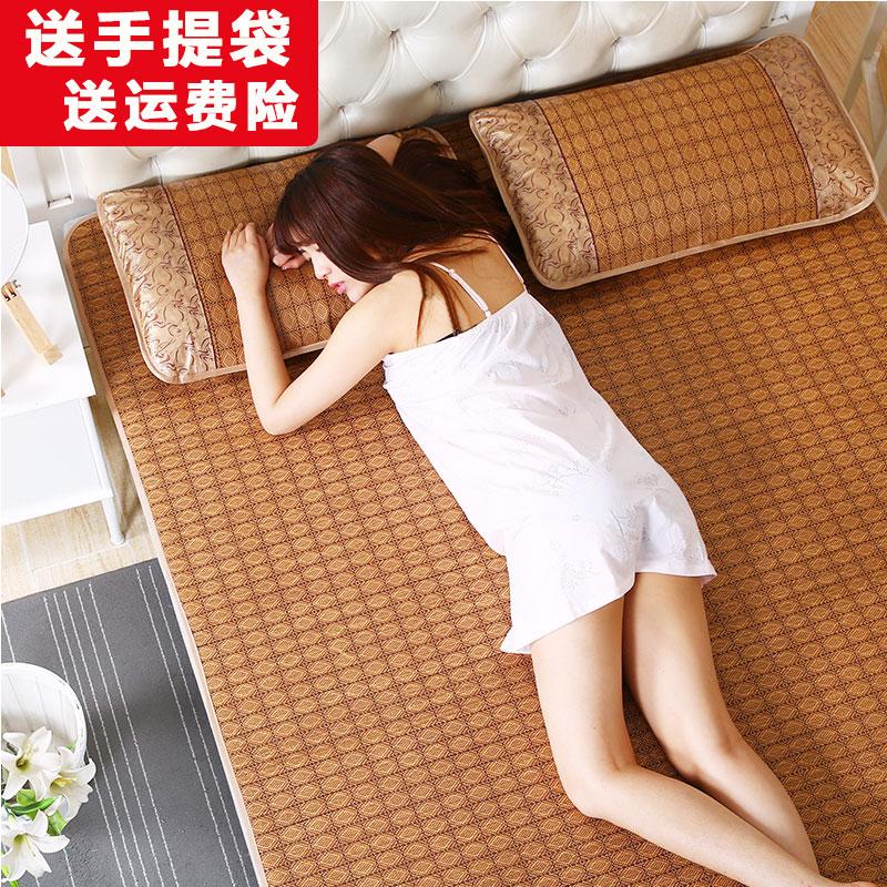 夏季凉席1.5米可折叠藤席子学生宿舍单双人床1.8m三件套冰丝席1.2