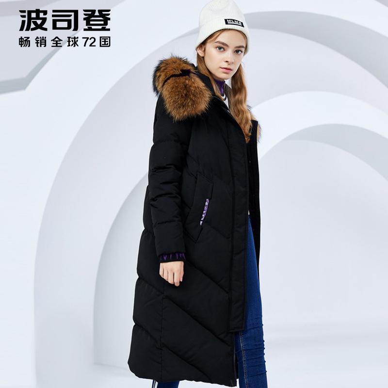 波司登大毛领羽绒服2018女长款过膝厚款防寒冬季外套潮B80141020